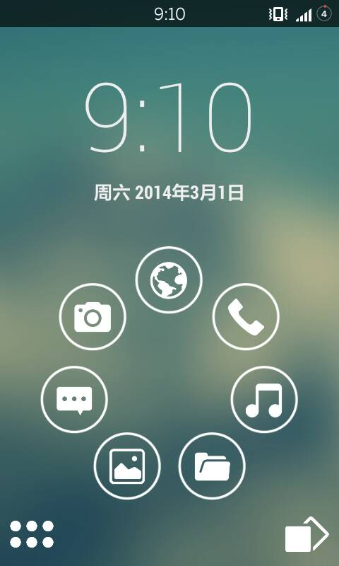 Screenshot_2014-03-01-09-10-34