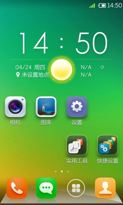 Screenshot_2014-04-24-14-50-40