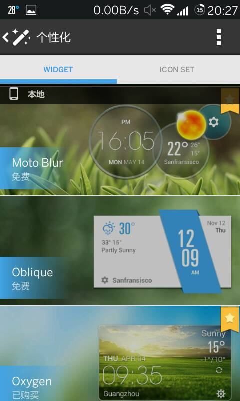 Screenshot_2014-06-20-20-27-09