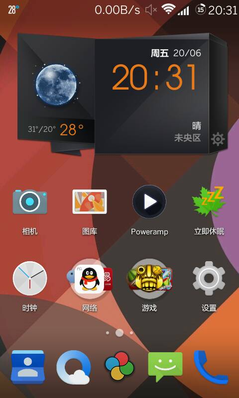 Screenshot_2014-06-20-20-31-32