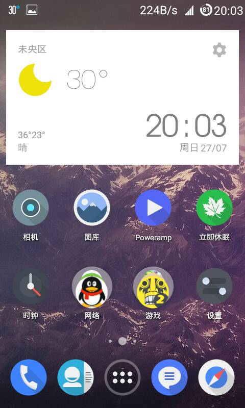 Screenshot_2014-07-27-20-03-12